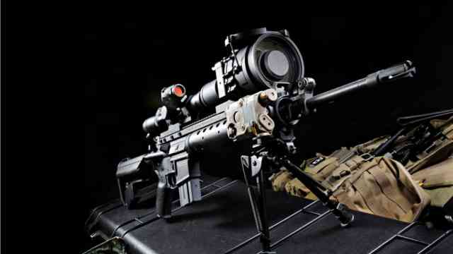 Machine Gun Gun HD Wallpapers | Revolver Wallpapers HD | Pistol
