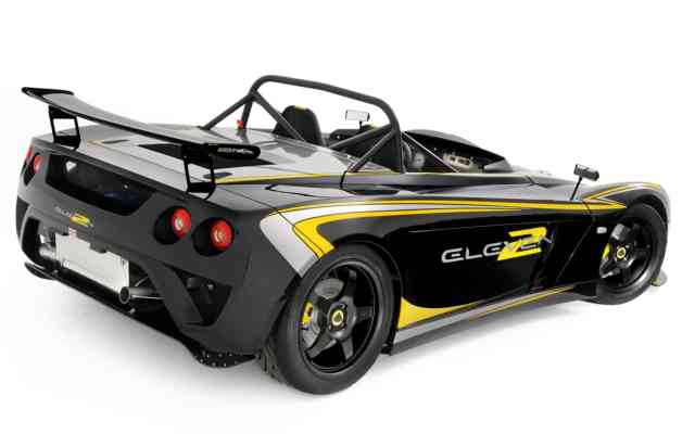 Lotus Car Wallpapers | COOL CARS | Sports Cars | #26