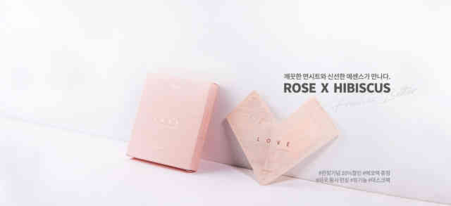 Urang facial mask korea
